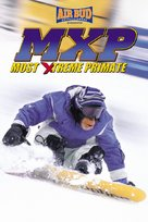 MXP: Most Xtreme Primate - Canadian Movie Cover (xs thumbnail)