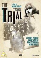 Le procès - British DVD cover (xs thumbnail)