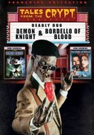 Bordello of Blood - Movie Cover (xs thumbnail)