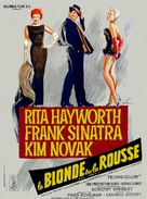Pal Joey - French Movie Poster (xs thumbnail)