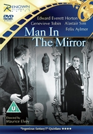 Man in the Mirror - British Movie Cover (xs thumbnail)