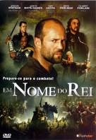 In the Name of the King - Portuguese DVD movie cover (xs thumbnail)