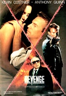 Revenge - Slovak Movie Poster (xs thumbnail)