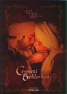 Cenneti beklerken - Turkish Movie Poster (xs thumbnail)