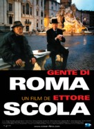 Gente di Roma - French Movie Poster (xs thumbnail)