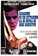 Indagine su un cittadino al di sopra di ogni sospetto - Italian Movie Poster (xs thumbnail)