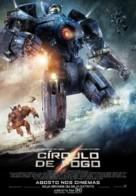 Pacific Rim - Brazilian Movie Poster (xs thumbnail)