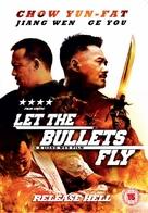 Rang zidan fei - British DVD cover (xs thumbnail)