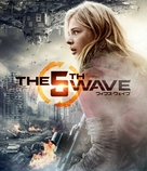 The 5th Wave - Japanese Movie Cover (xs thumbnail)