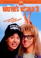 Wayne's World 2 - DVD cover (xs thumbnail)