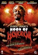 Hood of Horror - German DVD movie cover (xs thumbnail)