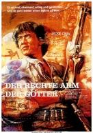 Long xiong hu di - German Movie Poster (xs thumbnail)