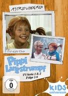 """Pippi Långstrump"" - German Movie Cover (xs thumbnail)"
