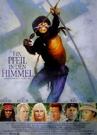 At Play in the Fields of the Lord - German Movie Poster (xs thumbnail)