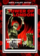 Tower of London - German Movie Cover (xs thumbnail)