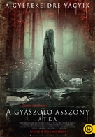The Curse of La Llorona - Hungarian Movie Poster (xs thumbnail)