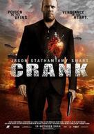 Crank - Thai Movie Poster (xs thumbnail)