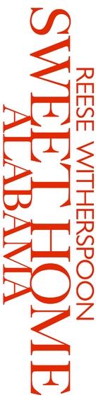 Sweet Home Alabama - Logo (xs thumbnail)