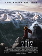 2012 - French Movie Poster (xs thumbnail)