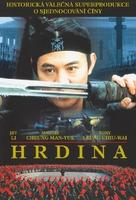 Ying xiong - Czech DVD movie cover (xs thumbnail)