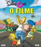 The Simpsons Movie - Brazilian Movie Cover (xs thumbnail)