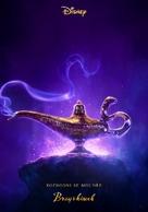 Aladdin - Czech Movie Poster (xs thumbnail)