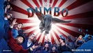 Dumbo - Norwegian Movie Poster (xs thumbnail)