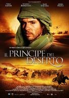 Black Gold - Italian Movie Poster (xs thumbnail)