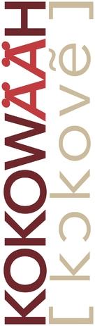 Kokowääh - German Logo (xs thumbnail)