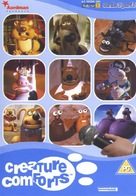 """Creature Comforts"" - British DVD cover (xs thumbnail)"
