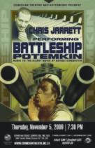 Bronenosets Potyomkin - Canadian Movie Poster (xs thumbnail)