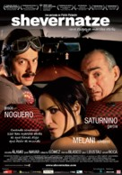 Shevernatze un ángel corrupto - Spanish Movie Poster (xs thumbnail)