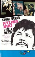 De la part des copains - Finnish VHS movie cover (xs thumbnail)
