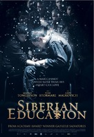 Educazione siberiana - British Movie Poster (xs thumbnail)