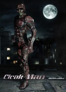 Cicak-man - Malaysian Movie Poster (xs thumbnail)
