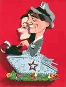 Comrade X - poster (xs thumbnail)