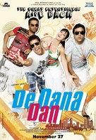 De Dhana Dhan - Indian Movie Poster (xs thumbnail)