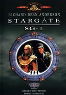 """Stargate SG-1"" - French DVD movie cover (xs thumbnail)"