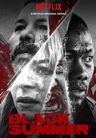 """Black Summer"" - Movie Poster (xs thumbnail)"