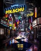 Pokémon: Detective Pikachu - Belgian Movie Poster (xs thumbnail)