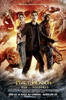 Percy Jackson: Sea of Monsters - Swiss Movie Poster (xs thumbnail)