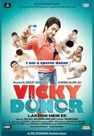 Vicky Donor - Indian Movie Poster (xs thumbnail)