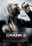 Crank: High Voltage - Hungarian Movie Poster (xs thumbnail)