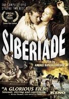 Sibiriada - DVD cover (xs thumbnail)