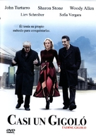 Fading Gigolo - Argentinian DVD cover (xs thumbnail)