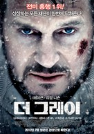 The Grey - South Korean Movie Poster (xs thumbnail)