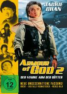 Fei ying gai wak - German Movie Cover (xs thumbnail)