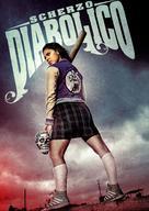 Scherzo Diabolico - Mexican Movie Cover (xs thumbnail)