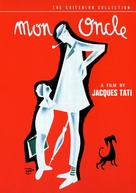 Mon oncle - DVD movie cover (xs thumbnail)