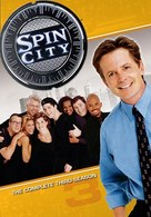 """Spin City"" - Movie Cover (xs thumbnail)"